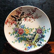 【小川堂】景德鎮 工藝師作品 粉彩 喜上眉梢 紋瓷盤 裝飾盤子 掛盤 裝飾 中式擺件