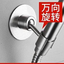 『鑫盛五金』免打孔花灑支架固定底座淋雨噴頭萬向可調節淋浴器配件蓮蓬頭掛座