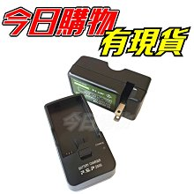 PSP 電池 充電器 座充 1000 2000 3000 1007 2007 3007 S110 充電座 副廠 旅充