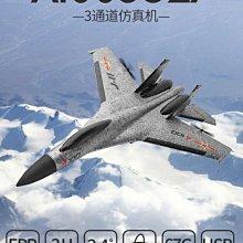 阿莎力 XK A100 戰鬥機 F22 SU-27 新手 遙控飛機 全套到手可飛 免組裝