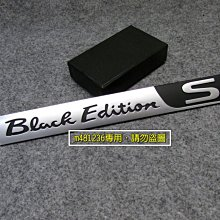 LEXUS 凌志 Black Edition S 改裝 車貼 尾門貼 車身貼 葉子板 立體刻印 烤漆工藝 強力背膠