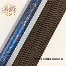 【鴻邦香業】野生 老料 惠安 水沉 沉香 臥香 (7寸) 1100/20g 免運優惠
