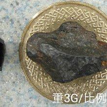 金牛礦晶.幸運寶石-天鐵Iron Meteorite開運鎳鐵隕石(每標1粒重3公克)vqq1