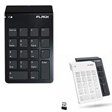 5Cgo 【批發】含稅會員有優惠  mini數字鍵盤 超薄財務小鍵盤 收銀 會計出納 計算器