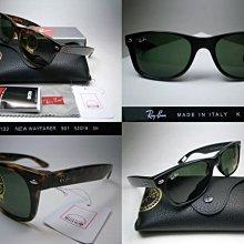 【信義計劃】旭日公司貨 全新真品 Ray Ban 雷朋太陽眼鏡 RB 2132 RB2132 復古膠框 WAYFARER