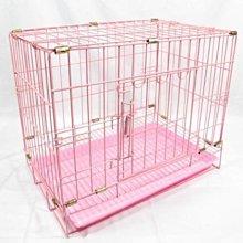 【優比寵物】1.5尺《粉紅色》活動褶疊式/折疊式靜電粉體烤漆狗籠/貓籠/兔籠/寵物籠 產地 : 台灣製造