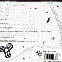 K - Trance Progression - 日版 The Papuna Boys Wizzy Noise  NEW