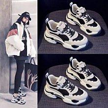 真皮休閒鞋  DANDT 韓版秋冬真皮老爹鞋  (20 AUG) 同風格請在賣場搜尋SGS 或 韓國鞋款