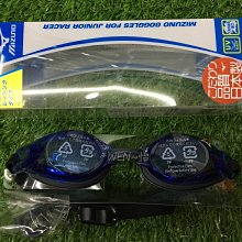 *wen~怡棒壘工場 MIZUNO 青年基本泳鏡(85YJ-75127)現貨特價480元 下單前先詢問 售完不追加
