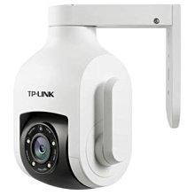 TP-LINK 400萬 無線室外攝像頭 夜視 防水 TL-IPC646-D 無線監視器 無線攝影機 IPC646