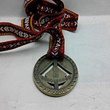 全新2015藍鯨烏來林道馬拉松10公里競賽紀念牌/原住民圖驣吊帶