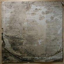 【黑潮】 西洋黑膠【SONG DENNIS YOST & THE CLASSICS IV】 72年最佳暢銷曲