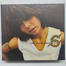 林曉培 SHE KNOWS 紙盒+海報+貼紙 1999年 友善的狗發行-2