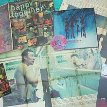 全球限量精裝決定盤大型類黑膠版/春光乍洩電影原聲帶/附珍貴原版大海報5張.全彩中文簡介1張/滾石唱片1997年發行