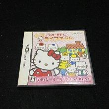二手 NDS 毎日ステキ!ハローキティのライフキット / 日版 / DS Hello Kitty