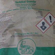 【居家百科】硼砂 1公斤 袋裝 - 1kg  美國 三象