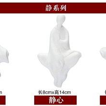 【自在坊】【特價分享】無相水滴白瓷佛像 禪意擺件 櫥窗展示 手工創意 【全館滿599免運】