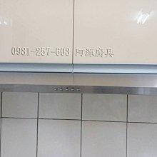 阿源廚具工廠直營:土城歐化系統廚具 韓國人造石檯面 小套房廚具 系統櫃 室內設計 裝潢 人造石拋光打磨 更換人造石檯面