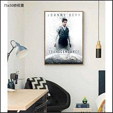 日本製畫布 強尼戴普 尋找新樂園 一世狂野 濃情巧克力 全面進化 頭號公敵 掛畫 無框畫 @Movie PoP多款海報#
