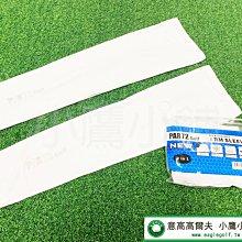 [小鷹小舖] PAR72 GOLF ARM SLEEVE 高爾夫 運動專用 袖套 抗UV 阻擋太陽的熱量和紫外線 白色