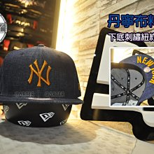 New Era x MLB NY Yankees Denim UV 9Fifty 丹寧紐約洋基隊下底刺繡後扣棒球帽