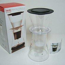 【附圓型濾紙100張 】日本iwaki 耐熱玻璃冰滴咖啡壺440ml(K8644-CL) /滴漏式咖啡器具