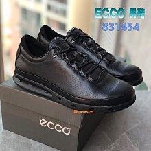 正貨ECCO COOL BIOM O2 有氧健步男鞋 休閒鞋 柔軟皮革 透氣舒適 防水男鞋 TPU外底 831454