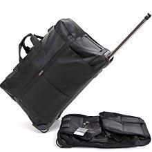 高質感32吋/28吋/24吋折疊行李箱 旅行箱 旅行袋 拉桿箱 出差包 工作箱 好收納 大容量 旅行包 防水