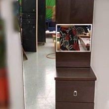 樂居二手家具(北) 便宜2手傢俱拍賣B82405*胡桃化妝台* 鏡台 梳妝台 化妝桌椅 二手臥室家具