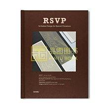 RSVP-Invitation Design for Special Occasion 邀請函設計 聚會活動 卡片折頁 英文原版 四款封面 內容一致 隨機發貨