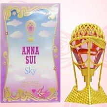 全新ANNA SUI  綺幻飛行淡香水 / 熱氣球 30ml,75ml