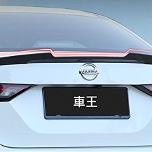 【車王汽車精品百貨】Nissan 日產 2021 SENTRA 碳纖維紋 定風翼 尾翼 壓尾翼 導流板