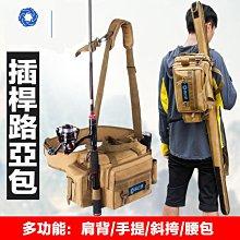 漁之源魚竿包路亞包桿包多功能腰包斜挎漁具包釣魚背包魚具收納包
