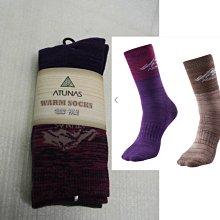 【n0900台灣最便宜】2021 ATUNAS 歐都納 厚底保暖雪襪(二雙一組)(A1AS1904N深紫/深卡其) 毛巾