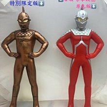 免運 買一送一哦!日版 超稀有 絶版限量 京本政樹Ultraman 生誔30周年記念 黄金の巨神像 特別限定版 鹹蛋超人