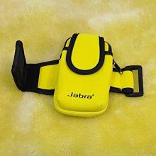 視聽影訊 jabra 運動 手機 手綁 背袋 限量3組