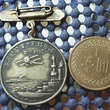 (勳章獎章)M30 昭和八年海軍特別大演習紀念章