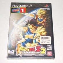PS2 七龍珠Z 2 (純日文版)~~9.9如新品已拆封優惠中~~