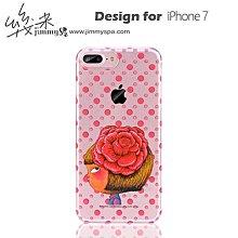 ☆韓元素╭☆全新 現貨 幾米 iphone 7 8  SE 我不是完美小孩 透明 手機殼 正版授權 玫瑰小完美