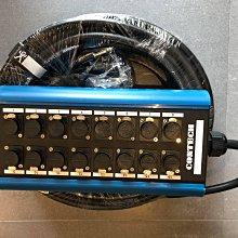 【六絃樂器】全新 Stander Contech SB-12*4 MultiCable 16軌20米訊號電纜 舞台接線盒