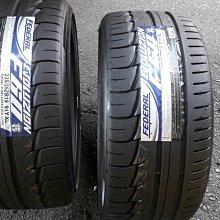 桃園 小李輪胎 飛達 FEDERAL F60 235-35-20 高性能跑胎 全各規格 尺寸 特惠價 歡迎詢問詢價