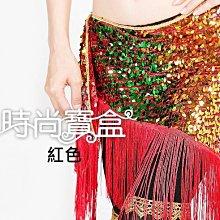 《時尚寶盒》#A11458_漸層亮片流蘇腰巾_多色_肚皮舞/表演/練習