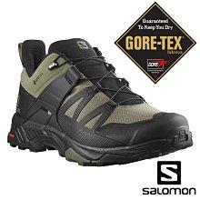 =CodE= SALOMON X ULTRA 4 GTX 防水登山野跑鞋(黑綠) 413865 索羅門 慢跑 健行 男