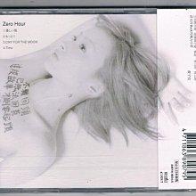 [鑫隆音樂]CD-小愛:ZERO HOUR  {220034}  全新/免競標