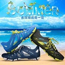 夏季特價新款冰爽透涼 雨天必備 超軟Q舒適好穿男士涼拖鞋 海灘鞋 雨鞋 洞洞鞋 花園鞋 透氣防水鞋(T785現+預)