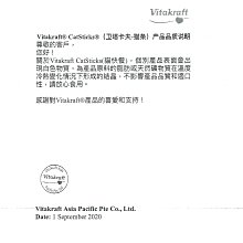 【BONEBONE】鱈魚+黑鱈/鮭魚 貓快餐(單片3入) vitakraft/vita 貓肉條 貓點心/公司貨附發票