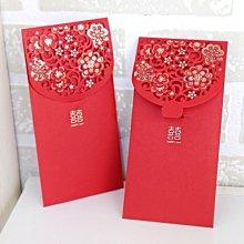 紅包袋 新年 禮金袋 壓歲錢 紅包 囍字 結婚紅包袋( 創意設計款紅包袋 ) 裝進滿滿的心意和祝福 恐龍先生賣好貨