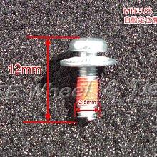小李輪胎 ORO 鋁合金氣嘴專用螺絲 適用 ORO 適用自動定位與非定位型發射器