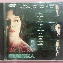 ※QQ影音堂※二手正版VCD~陪審團的女人~威廉赫特*瓊安娜華莉  【直購價】