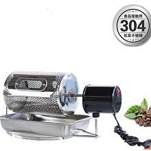 歡勝商貿 嚴選外貿品質家用咖啡烘豆機 110v 贈探針溫度計 電動咖啡豆烘焙機 糖炒栗子烘烤機 全自動烘豆機